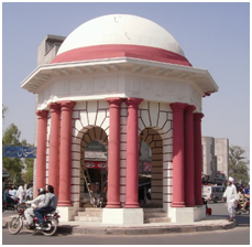 Gumti Water Fountain