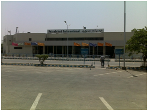 Terminal Building Front View